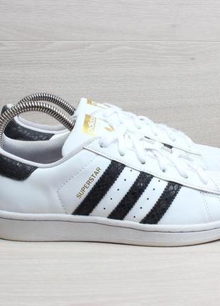 Кроссовки adidas superstar оригинал, размер 38