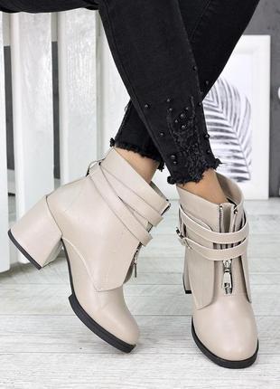 Женские демисезонные ботинки из натуральной кожи на байке