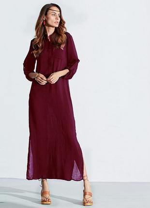 Длинное ретро платье