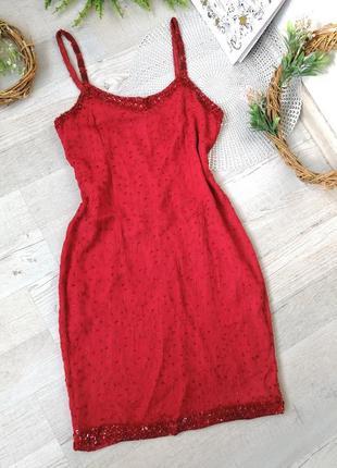 Платье винтажное красное вечернее  с вышивкой бисером