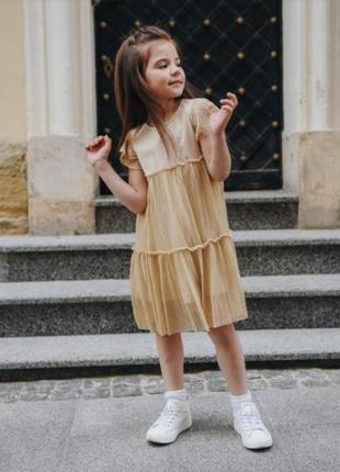 Легке золотисте платтячко для дівчинки 104-14
