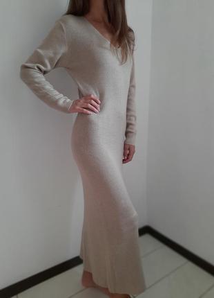 Теплое длинное платье