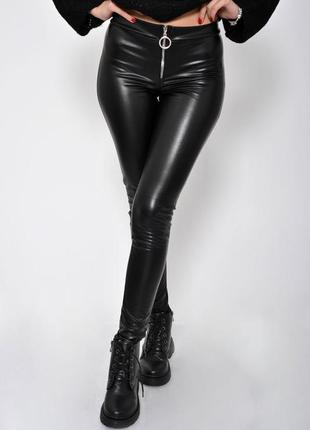 Лосины кожаные, цвет чёрный