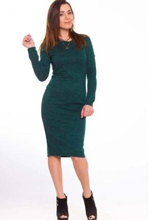 Женское платье миди ангора. платьице теплое женское. длинное темно зеленое .пт58