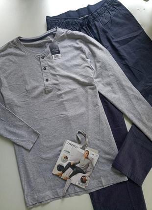 Домашний комплект пижама от немецкого бренда livergy м