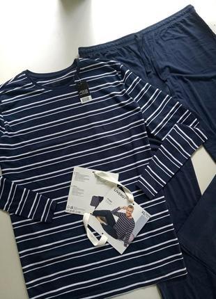 Домашний комплект пижама от немецкого бренда livergy хл