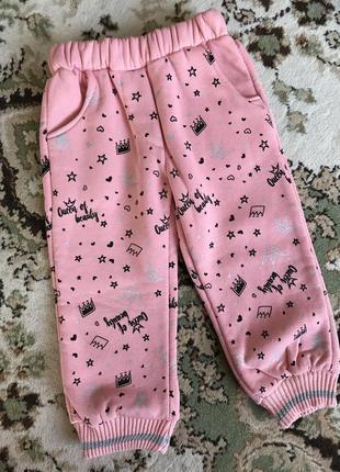 Нові штани на флісі