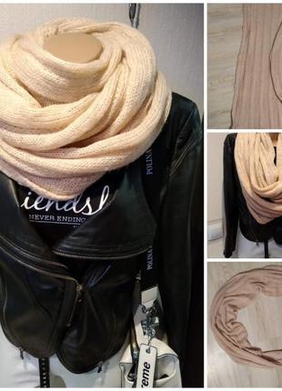 Мягусенький теплый воздушный кремовый шарф платок палантин снуд