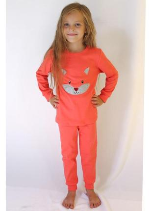 Пижама детская. піжама дитяча