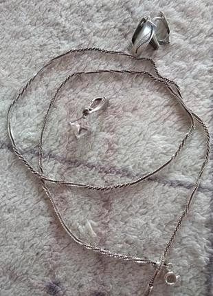 Серебро (цепочка, кулон, серги)