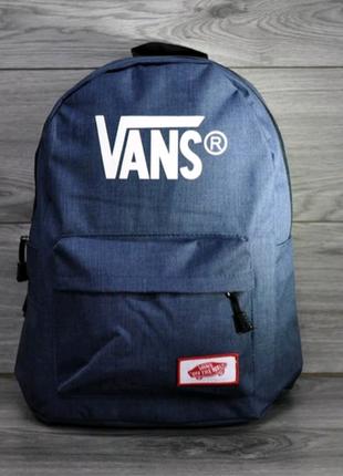 Рюкзак vans недорого купить каркасный рюкзак для мальчика