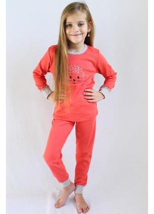 Піжама дитяча.пижама детская
