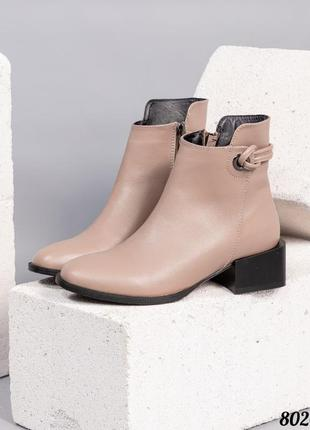 Элитная коллекция! демисезонные ботинки натуральная кожа код 8020