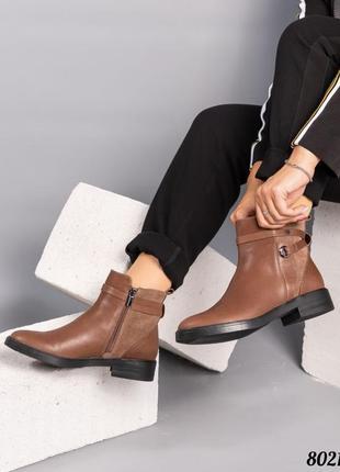 Демисезонные ботинки натуральная кожа/нубук внутри на байке код 8021