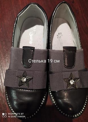 Туфли для девочки размер 28.