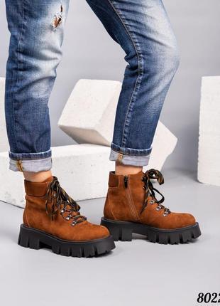 Демисезонные ботинки на платформе натуральный нубук код 8022