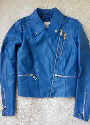 Куртка стильная  молодежная