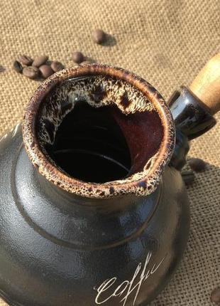 Турка для кофе керамика 375 мл