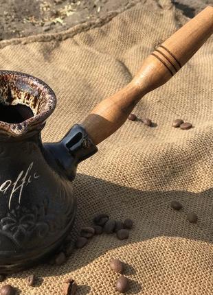 Турка для кофе керамика 330 мл