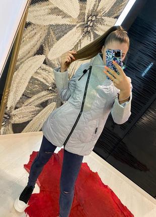 Куртка демисезон распродажа