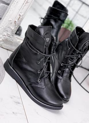Ботинки женские pp черные натуральная кожа