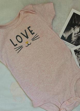 Боди love 💕