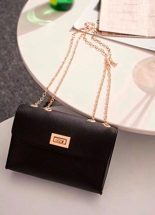 Маленькая сумка клатч на цепочке черная