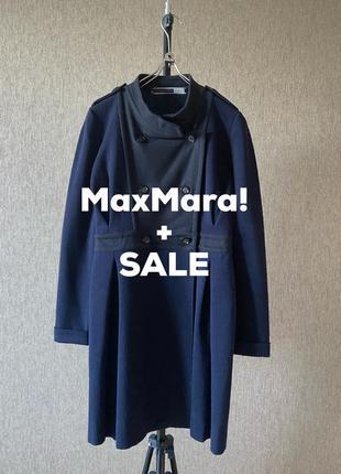 Sportmax code max mara двубортное пальто из джерси кардиган