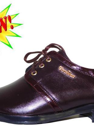 Темно-коричневые женские туфли