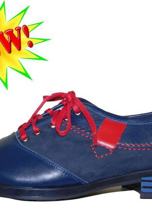 Недорогие женские красивые туфли