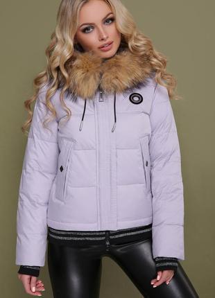 Фиолетовая куртка с натуральным мехом