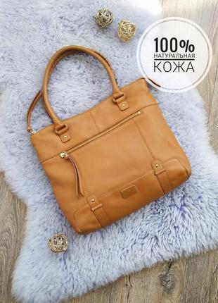Натуральная кожа карамель сумка оригинал