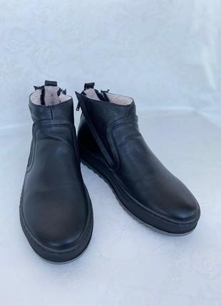 Сапоги, ботинки кожаные, зимние