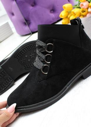"Черные ботинки """"rings"""" экозамша"