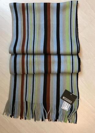 Очень красивый и стильный брендовый вязаный шарф в полоску.