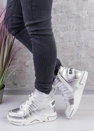Стильные женские ботинки осенние сникерсы на платформе танкетке серебро металлик