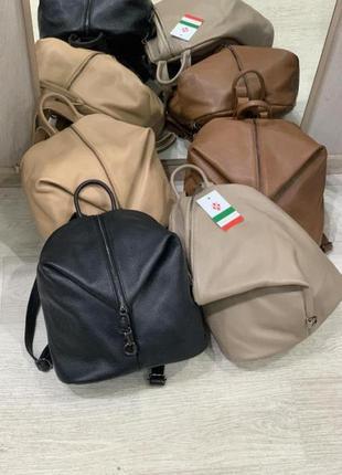 Vera pelle итальянский кожаный рюкзак чёрный коричневый бежевый молочный