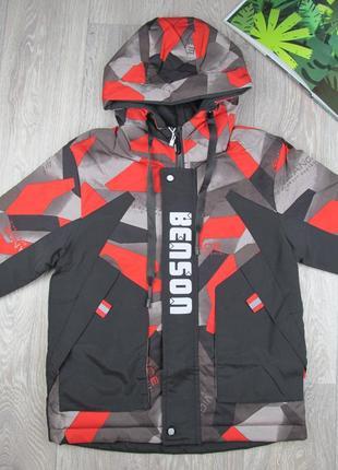 Куртка для мальчика демисезонная 122-140р.