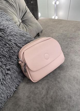 Стильна пудрова сумочка