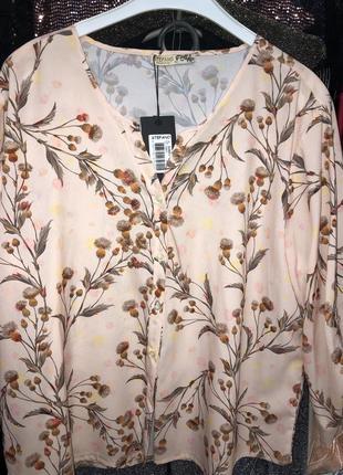 Женская блуза цвета пудры