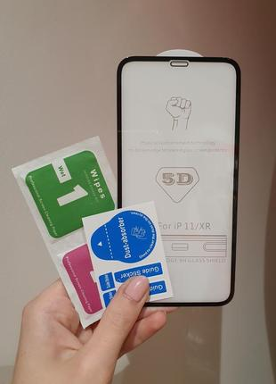 Защитное стекло на айфон  iphone xr/ iphone 11