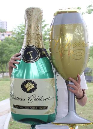 Шары шампанское и бокал
