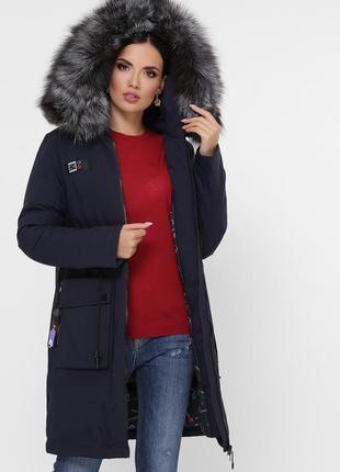Темно-синяя куртка с мехом