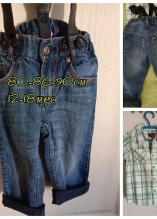 Джинсы и рубашка с длинным рукавом кантри стиль american