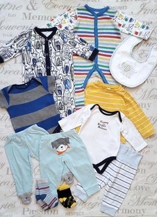 Набор вещей для малыша 3-9 месяцев
