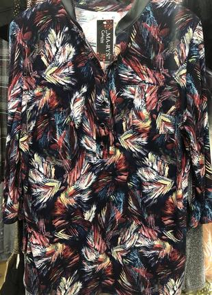 Блузка, рубашка  цвета радуги