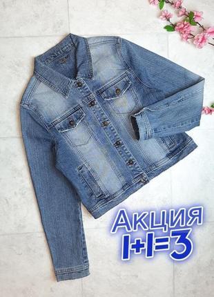 1+1=3 стильная женская джинсовая куртка джинсовка new look, размер 46 - 48