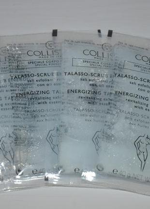 Соль скраб для тела collistar speciale corpo perfetto energizing talasso-scrub