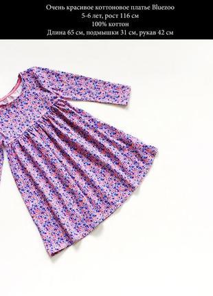 Красивое котоновое платье в цветочный принт