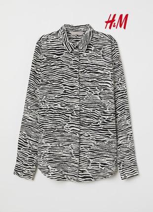 Стильная рубашка сорочка блузка зебра принт h&m